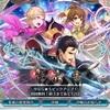 ピックアップ「鬼神の一撃」がきた!(2018/6/23)