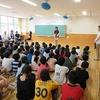 4年生:福祉体験教室①
