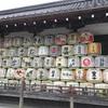 (京都ぶらぶら)お酒の神様 松尾大社