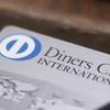 ダイナースクラブカードのメリット・デメリット、審査、ポイント、ラウンジ、年会費などをご紹介