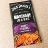ジャックダニエルのマリネバッグでステーキ作り。アメリカお土産にもおすすめ!