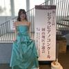 【Diary】好き×ドレス。