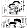 きのこ漫画 『ドキノコックス①』の巻
