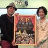 SP水曜劇場 今日のウェルカムボード その239・ArtistUnitイカスケ『田所さん家のいんでぃぺんでんすでぃ!』