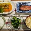 2017/06/06の夕食