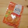 【ダイソー】旨味濃縮!マンダリンオレンジのドライフルーツ