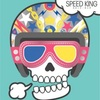 SPEED KING/RIP SLYME