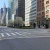 ニューヨークのコロナ事情 - そんななかLSD