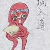 海坊主 蛸入道 (『百種怪談妖物双六』その10)
