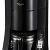 挽きたてのコーヒーが手軽に楽しめる「Panasonic NC-A56」
