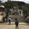 【兵庫】八十八ヶ所巡り最終地点、神呪寺