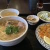 食レポ、タイ風ラーメン&チャーハン(新宿ロータスラウンジ)