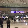 ANA SFC修行 第4回 ① 香港→KL