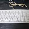 安い・使いやすい・カッコイイの3拍子が揃ったバックライトキーボード