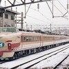 消えゆく「国鉄形」 ~湘南・伊豆を走り続ける最後の国鉄特急形~ 185系電車【2】