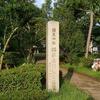 橋本左内と柴田勝家の墓
