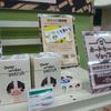 【ザ・ボードゲームショップ】東急ハンズ池袋店であの!!「ダチョウ美容室」が買える!!