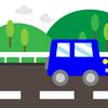 移住先の選択〜地元から車で移動できる距離感も大事