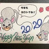 °+.*♡Happy New Year♡*.+° 新年のご挨拶