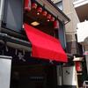 7月5日 長刀鉾の稚児舞(太平の舞)