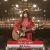 【紅白】あいみょん、真っ赤な衣装で人気曲「マリーゴールド」を披露