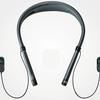 【レビュー】元SONY開発者が作った骨伝導イヤホン「earsopen」を聴いてきた【ダメかも】