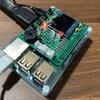 Raspberry Pi + DockerでLEDを光らせる