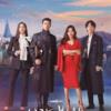 【韓国ドラマ】「愛の不時着」が面白すぎて泣きすぎた