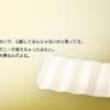 くぅさんへの手紙と、清光からの手紙