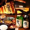 【オススメ5店】つくば(茨城)にある小料理が人気のお店