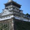 福岡に行ってきました・その3 小倉城