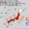 気象庁は16日に異常天候早期警戒情報を発表!8月21日頃から約1週間は東北・関東甲信・北陸・近畿・中国・九州北部地方でかなり高くなる見込み!!