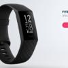 これは買い!『Fitbit Charge 4 』新発売!新機能まとめ!