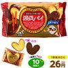 「源氏パイチョコ」おいしいチョコがけハート型のパイ♪
