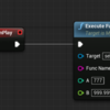 UE4 Unreal C++のリフレクションを使って文字列で関数を呼び出す方法について