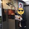 立花理香さん2ndミニアルバム『LIFE』発売記念イベント イベントレポート ~新宿アニメイト~