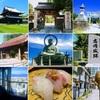 富山リゾバ体験記②休日に観光をしよう!『高岡旅編』