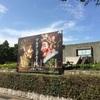 世界遺産  国立西洋美術館
