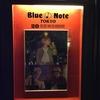 桑原あいトリオ@Blue Note TOKYOが最高にハッピーでした