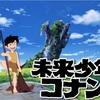 【ネタバレあり】『未来少年コナン』全26話をいっき見した話。