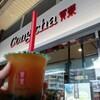 新宿のタピオカ専門店「貢茶(ゴンチャ)」の行列回避時間は?おすすめの商品は?