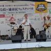 「第20回 泳げる霞ケ浦市民フェスティバル」に参加しました!(平成27年7月20日)