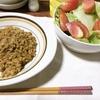 お料理簡単に作っちゃお〜カレーチーズリゾット〜