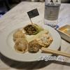 ルネッサンス香港ハーバービューホテルのクラブラウンジのカクテルタイムで夕食!