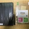 アマゾンFire HD 8タブレット用のケース(カバー)を購入しました。