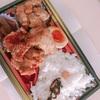 【ランチ】鶏の竜田揚げと鶏のから揚げのお弁当食べてみた(^^)