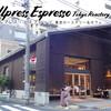 おすすめトイレがある『オールプレス・エスプレッソ 東京ロースタリー&カフェ』 @清澄白河