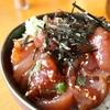 【ヅケ丼】は鮪だけじゃない 独自レシピ・タレで旨い意外な地方都市