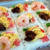 佐賀県の郷土料理「須古○○」。○○に入るのは