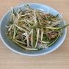 袋井市 ラーメンショップ ネギ丼が美味い!年末年始の営業時間は?